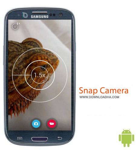 Snap Camera v6.3.3 نرم افزار عکاسی حرفه ای Snap Camera v6.3.3 – اندروید