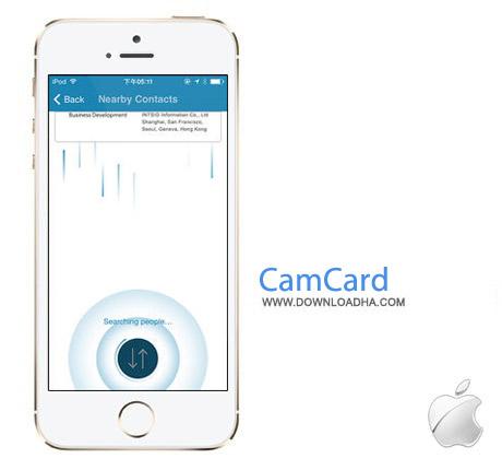 CamCard 5.1.2 نرم افزار اسکن کارت CamCard 5.1.2 – آیفون و آیپاد