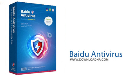 نرم افزار آنتی ویروس سه موتوره بایدو Baidu Antivirus 5.4.3.49461
