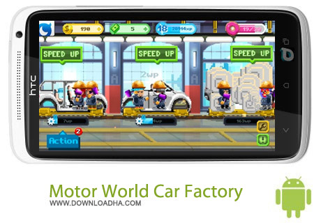 Motor World Car Factory v1.6164 بازی ماشین سازی Motor World: Car Factory v1.6164 – اندروید