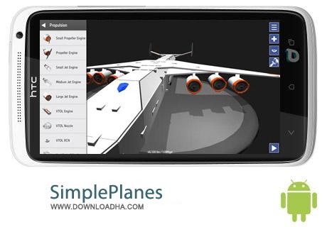 SimplePlanes v1.1.8 بازی طراحی هواپیما SimplePlanes v1.1.8 مخصوص اندروید