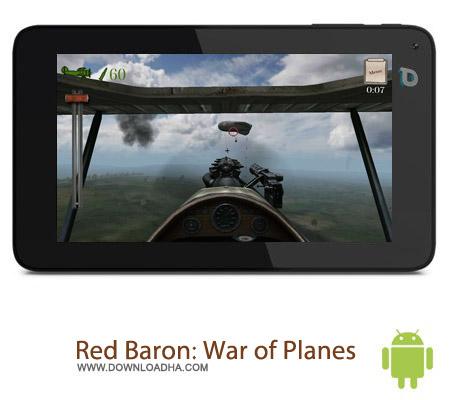 Red Baron War of Planes 1.95 بازی جنگ هواپیماها Red Baron: War of Planes v1.95 مخصوص اندروید