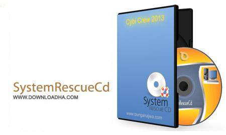 نرم افزار دیسک بوت سیستم SystemRescueCD 4.5.2
