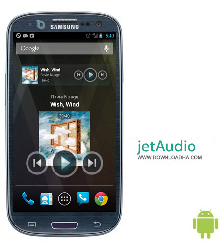 نرم افزار پخش کننده قدرتمند jetAudio Music Player Plus v5.3.0 مخصوص اندروید