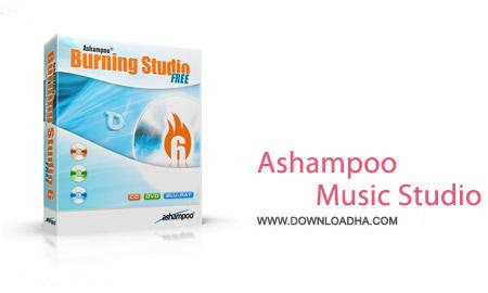 Ashampoo Music Studio 6.0.0.24 نرم افزار ویرایش فایل های صوتی Ashampoo Music Studio 6.0.0.24