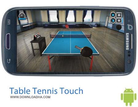 بازی تنیس روی میز Table Tennis Touch v1.1.1602.22 مخصوص اندروید