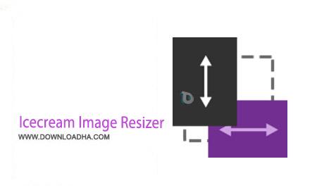 نرم افزار تغییر سایز تصاویر Icecream Image Resizer 1.11