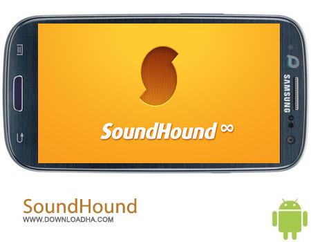 SoundHound v6.6.0 نرم افزار شناسایی و یافتن موزیک SoundHound v6.6.0 مخصوص اندروید