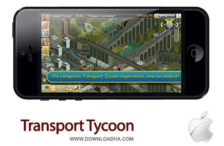 Transport%20Tycoon%201.2 بازی سرگرم کننده Transport Tycoon v1.2.2 مخصوص آیفون ، آیپد و آیپاد