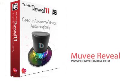 نرم افزار ادیت فیلم و ویدیو Muvee Reveal v11.0.0