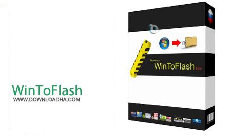 WinToFlash%200.9.0000 نرم افزار نصب ویندوز از روی فلش مموری WinToFlash 0.9.0000
