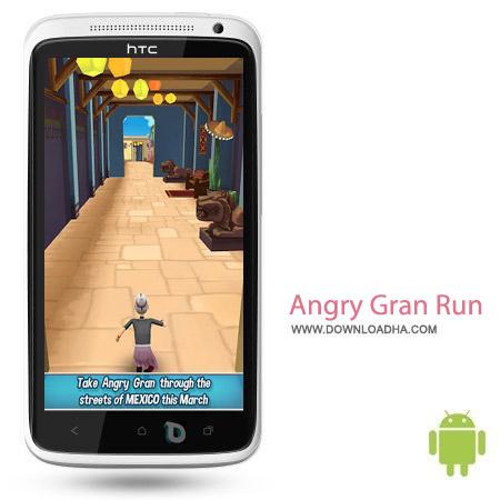 Angry Gran Run v1.19.5599.21756 بازی مادربزرگ دونده Angry Gran Run v1.19.5599.21756 مخصوص اندروید