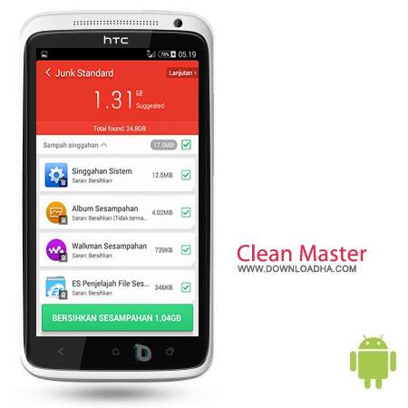 Clean Master v5.9.6 نرم افزار بهینه ساز Clean Master v5.9.6 مخصوص اندروید