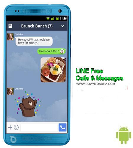 نرم افزار مسنجر محبوب لاین LINE Free Calls & Messages 5.1.3 مخصوص اندروید