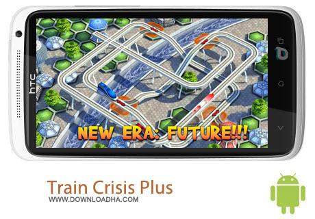 Train Crisis Plus V2.7.0 بازی استراتژیک Train Crisis Plus v2.7.0 مخصوص اندروید
