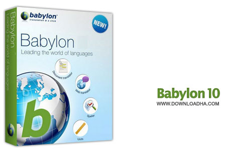 Babylon%2010.3.0 نرم افزار دیکشنری قدرتمند بابیلون Babylon 10.3.0
