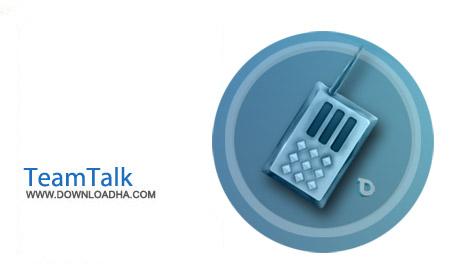 TeamTalk%205.1 نرم افزار چت گروهی TeamTalk 5.1   لینوکس