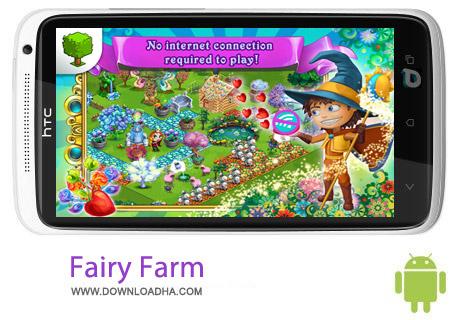 Fairy Farm v2.6.9 دانلود بازی مزرعه داری Fairy Farm 2.8.8   اندروید