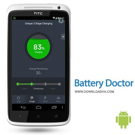 نرم افزار مدیریت مصرف باتری Battery Doctor v4.23 مخصوص اندروید
