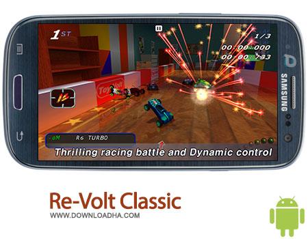 RE VOLT%20Classic%20v1.2.3 بازی ماشین سواری RE VOLT Classic v1.2.3 مخصوص اندروید