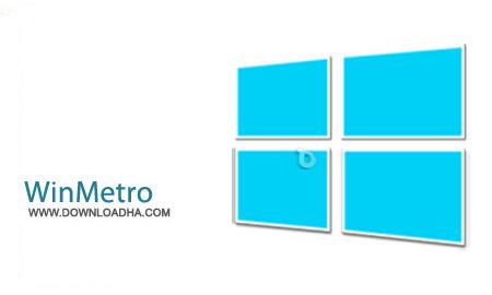 WinMetro 1.2.0.0 نرم افزار تجربه محیط کاربری ویندوز ۸ با WinMetro 1.2.0.0
