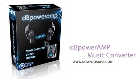 dBpowerAMP Music Converter 15.2 نرم افزار مبدل فایل های صوتی dBpowerAMP Music Converter 15.2