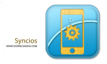 Syncios 4.2.9 نرم افزار مدیریت دستگاه های اپل Syncios 4.2.9