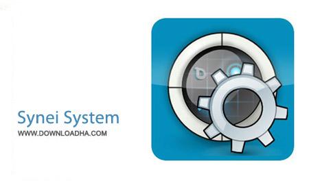 Synei System Utilities 3.05 نرم افزار بهینه سازی ویندوز Synei System Utilities 3.05