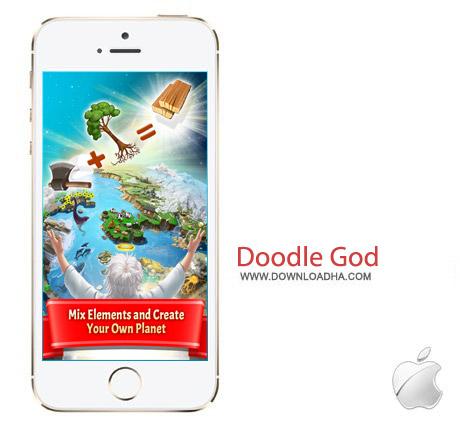 Doodle God 3.0 بازی فکری Doodle God v3.0.1 مخصوص آیفون و آیپد