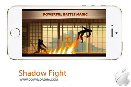 Shadow Fight 2 1.7 بازی مبارزه ای Shadow Fight 2 v1.7.6 مخصوص آیفون و آیپد