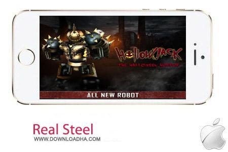 Real Steel 1.20 بازی نبرد روبات ها Real Steel v1.20.8 مخصوص آیفون ، آیپد و آیپاد