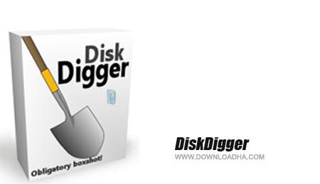 DiskDigger%201.7.3.1689 نرم افزار بازیابی اطلاعات DiskDigger 1.7.3.1689
