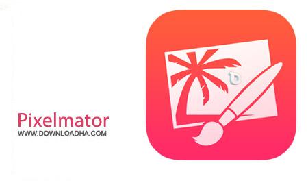 Pixelmator 3.3.2 نرم افزار ویرایش حرفه ای تصاویر Pixelmator 3.3.2 مخصوص مک