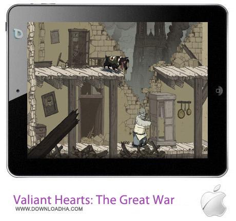 Valiant Hearts The Great War v1.0 بازی ماجراجویی Valiant Hearts: The Great War v1.0.4 مخصوص آیفون ، آیپد و آیپاد
