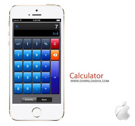 Calculator HD Pro 2.8 نرم افزار ماشین حساب Calculator HD Pro v2.8 مخصوص آیفون و آیپد