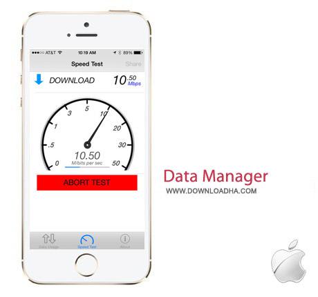 Data Manager Pro 2.14 نرم افزار مدیریت مصرف اینترنت Data Manager Pro v2.14.1 مخصوص آیفون و آیپد