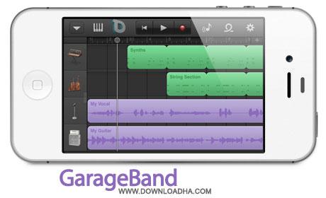GarageBand%202.0 نرم افزار آهنگسازی آسان GarageBand v2.0.6 مخصوص آیفون ، آیپد و آیپاد
