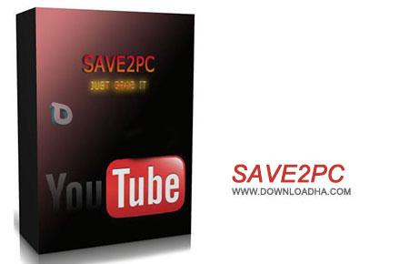 save2pc%20Ultimate%205.43 نرم افزار دانلود ویدئوهای آنلاین save2pc Ultimate 5.43
