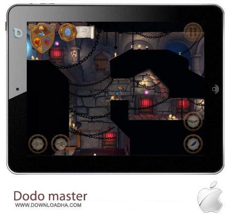 Dodo master 1.11 بازی ماجراجویی Dodo master v1.11 مخصوص آیفون ، آیپد و آیپاد