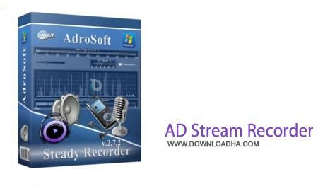 AD Stream Recorder 4.5.3 نرم افزار ضبط حرفه ای صدا AD Stream Recorder 4.5.3