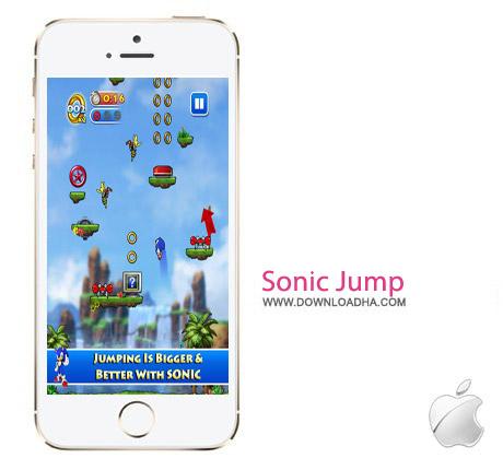 Sonic Jump 2.0 بازی سونیک جامپ Sonic Jump v2.0.0 مخصوص آیفون ، آیپد و آیپاد