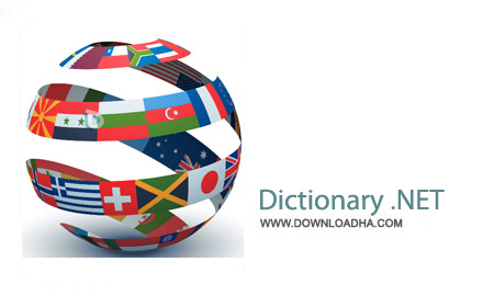 Dictionary%20.NET%207.7.5718 نرم افزار دیکشنری زبان های مختلف Dictionary .NET 7.7.5718
