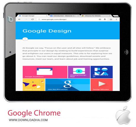 Google Chrome 40.0 نرم افزار گوگل کروم Google Chrome 40.0.2214.69 مخصوص آیفون ، آیپد و آیپاد