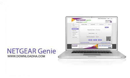NETGEAR Genie 2.5.1.1 نرم افزار مدیریت شبکه NETGEAR Genie 2.5.1.1