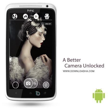 A Better Camera Unlocked v3.35 نرم افزار دوربین عکاسی A Better Camera Unlocked v3.35 مخصوص اندروید