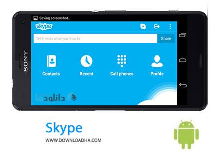 Skype%20v6.0.0 نرم افزار تماس اینترنتی اسکایپ Skype v6.0.0.16024 مخصوص اندروید