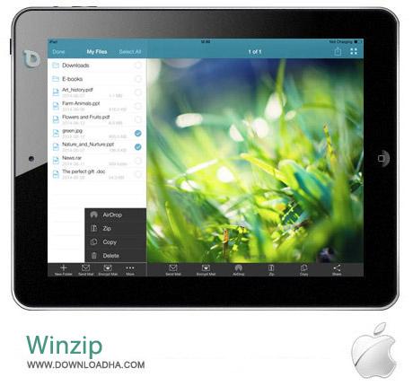 winzip 4.0 نرم افزار فشرده سازی فایل ها WinZip v4.0 مخصوص آیفون ، آیپد و آیپاد