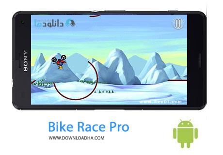 Bike%20Race%20Pro%20v5.9 بازی موتورسواری Bike Race Pro v5.9 مخصوص اندروید