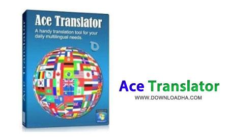 Ace%20Translator%2014.8.2.1182 نرم افزار مترجم قدرتمند Ace Translator 14.8.2.1182