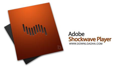 Adobe%20Shockwave%20Player%20v12.2.0.162 نرم افزار پلاگین پخش کلیپ و بازی فلش Adobe Shockwave Player v12.2.0.162